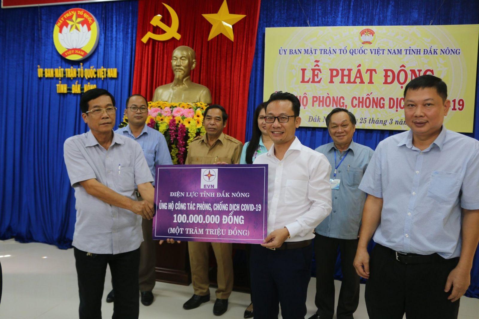 Kết quả công tác lãnh đạo thực hiện nhiệm vụ  9 tháng đầu năm 2021 ở Đảng bộ Công ty Điện lực Đắk Nông