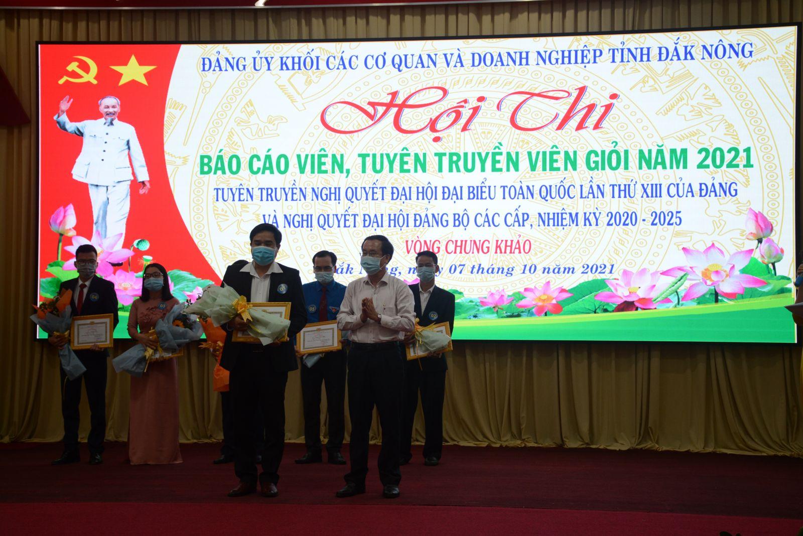 Đảng ủy Khối các cơ quan và doanh nghiệp tỉnh tổ chức Hội thi Báo cáo viên, tuyên truyền viên giỏi năm 2021