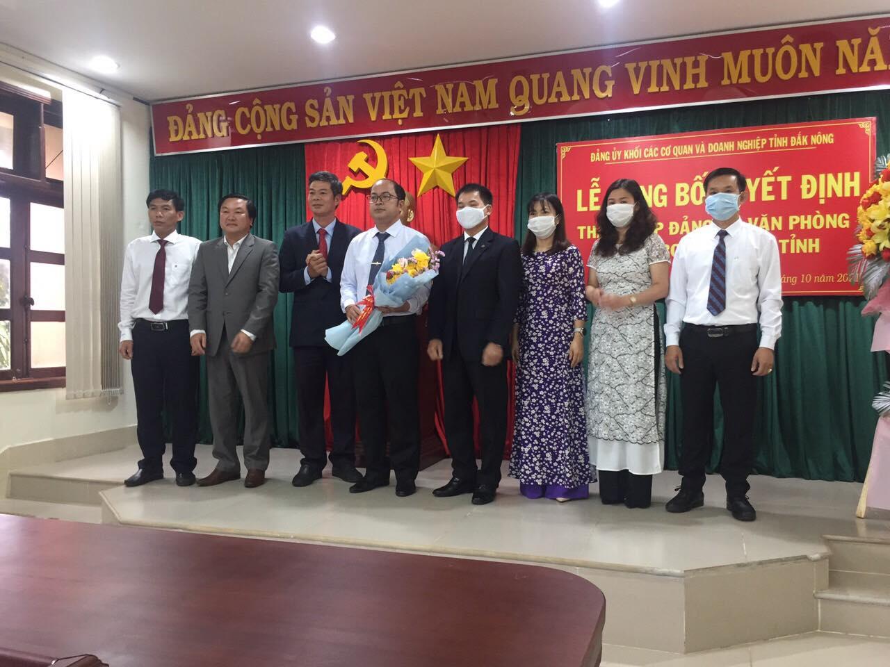 Lễ công bố Quyết định thành lập Đảng bộ Văn phòng Đoàn Đại biểu Quốc hội và Hội đồng nhân dân  tỉnh Đắk Nông